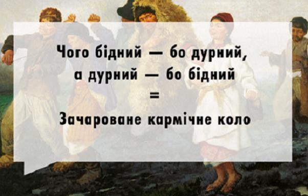 """Алексей Кучеренко: """"Рынок"""" без рынка — парадокс украинских «реформ». Некому там конкурировать..."""