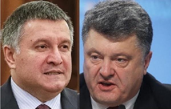 http://ua24ua.net/upload/catalog/ru/avakov-eshche-raz-predupredil-poroshenko-video_5c63552b94ec4.jpg