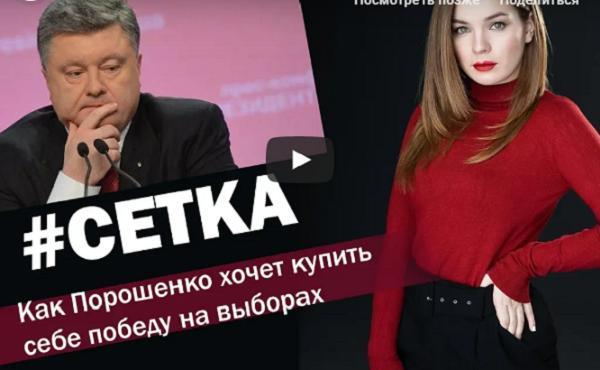 """""""Дело дойдет до экспертиз и обысков"""". Арсен Аваков рассказал о #Сетке Порошенко и назвал ее стоимость"""