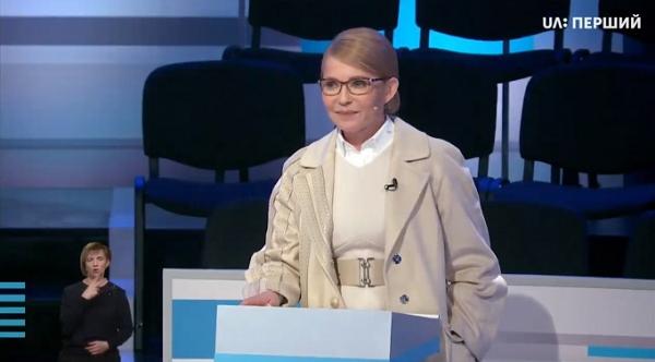 """""""Два мощных рейтингоносца не нашли время, а скорее, храбрости, сегодня дебатировать..."""" — Тимошенко на дебаты пришла и сразу ушла - """"некого дебать"""""""