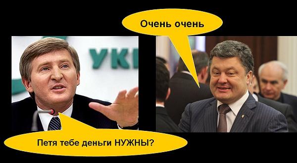 Эксперт: схема «Роттердам+» обогатила Ахметова с Порошенко и ограбила украинцев на 35 млрд грн