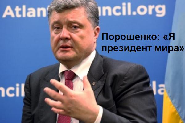 """""""Если будет Порошенко, конфликт на Донбассе никогда не закончится"""". Коломойский объяснил, почему действующий президент выгоден Кремлю"""