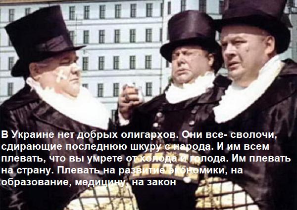 Лиза Богуцкая; Памяти Кахи Бендукидзе. Он уникум. Таких больше нет.  Почему у нас не получается сейчас?