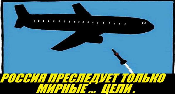 Лиза Богуцкая: Путина не станет. А россияне будут его расхлебывать ещё очень долго. И они и их дети...