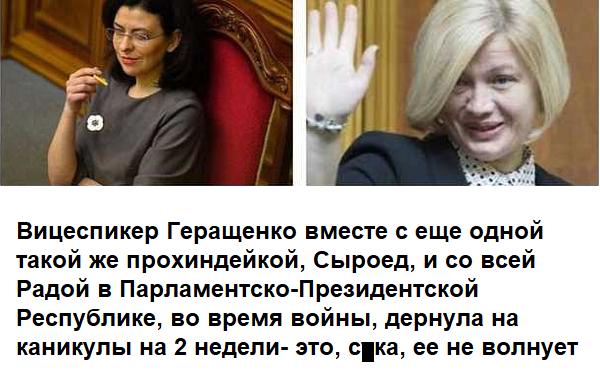 Лиза Богуцкая: Вы уже нас всех так за@бали, что нет сил вас терпеть с вашими курортами. Не нарывайтесь!