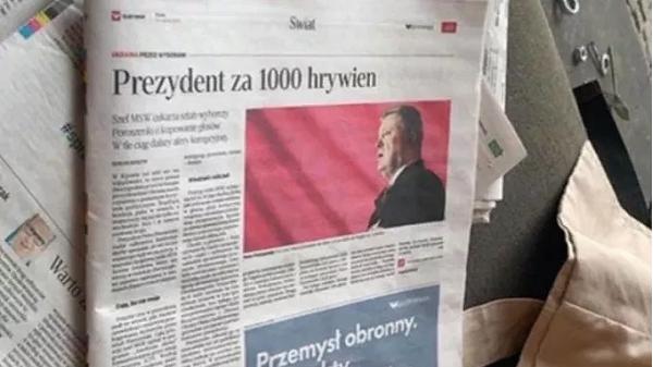 Мировая пресса начала писать правду о Порошенко: Президент за 1000 гривен
