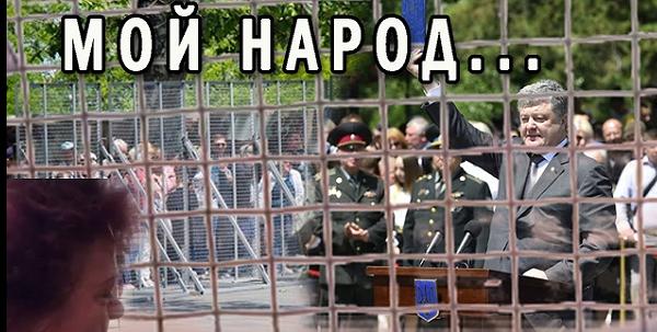 На воскресный молебен с Порошенко, людей сгоняют по разнарядкам из райадминистраций. ДОКУМЕНТ