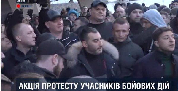 """Журналист: АТОшникам, быкующим за """"мятого""""!"""