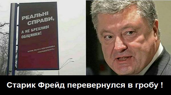 http://ua24ua.net/upload/catalog/ru/perechen-realnih-dostigeniy-poroshenko_5c54115169519.png