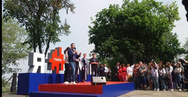 Вакарчук бросил вызов Зеленскому, презентовав свой поход на выборы в Раду с партией «Голос»