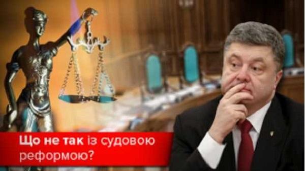 http://ua24ua.net/upload/catalog/ru/pochemu-poroshenko-perestal-hvastatsya-sudebnoy-reformoy-nardep-leshchenko-video_5bf4945136cc8.jpg