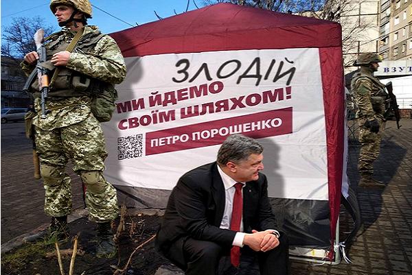 http://ua24ua.net/upload/catalog/ru/poroshenko-pugaet-riskom-sriva-viborov_5c8eb699247c3.png