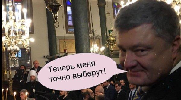 http://ua24ua.net/upload/catalog/ru/poroshenko-skachet-na-vibori-verhom-na-tomose_5c3209bb13f40.jpg