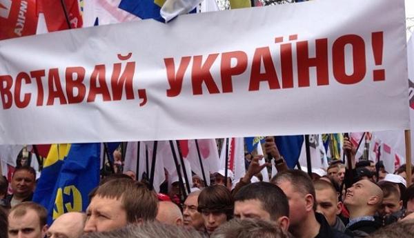 Протестные акции пройдут завтра в 159 городах Украины — Юлия Тимошенко. ВИДЕО