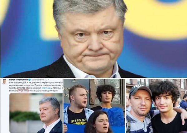 """Роман Труба. Скоро мы услышим от Порошенко: """"Я в этой камере сидеть не буду, лучше дома посижу"""""""