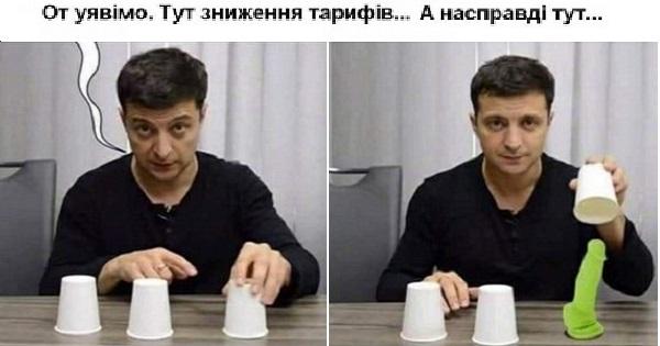 Темные пятна в интервью с Зеленским. ВИДЕО