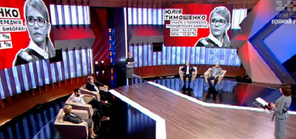 Тимошенко ответила на вопросы журналистов