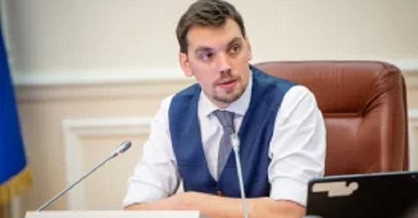 """В """"Слуге народа"""" требуют отчета премьера Гончарука о """"порохоботах"""" в структурах исполнительной власти"""