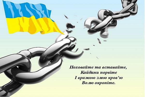"""На сегодня действительно многие """"не вкуривают"""", а что же происходит в стране? — Всеволод Дорошенко"""