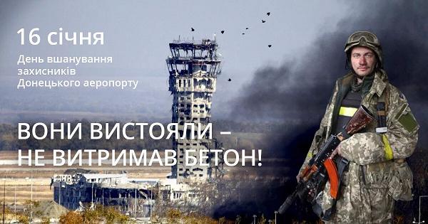 Юрий Касьянов: Мы помним героев. И знаем подонков