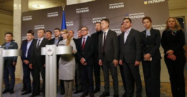 Зеленский пересек красную линию — Юлия Тимошенко и её команда заявила о переходе в оппозицию. ВИДЕО