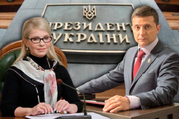 Зеленский приближается к Тимошенко, а Порошенко опустился на 5-е место? за Бойко и Грценко — опрос