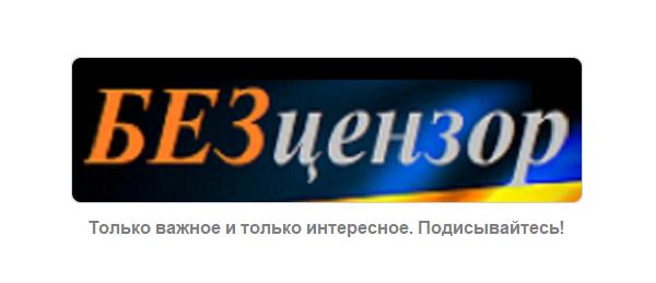 Авакову не понравилось как Нацкорпус в Черкассах кошмарил Порошенко