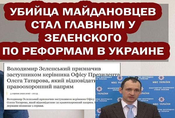 https://ua24ua.net/upload/catalog/ru/andrey-kapustin-palach-maydana-i-p-d-nok-zelenskiy_5f2b227d51a06.jpg
