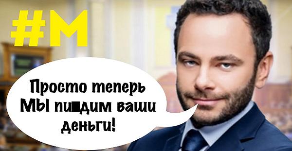 Постоянные налоговые изменения подрывают инвестиционный имидж Украины - Цензор.НЕТ 278