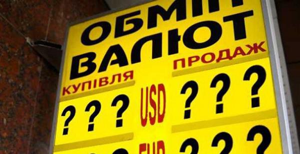 https://ua24ua.net/upload/catalog/ru/dolgo-dergat-monetarnuyu-pruginu-ne-udastsya-kogda-gdat-obval-grivni-ekonomist_5c8b73169617f.png