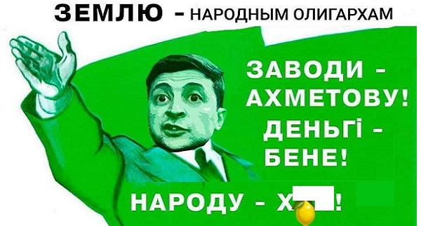 eto-oligarhicheskoe-pravitelstvo-vryad-l