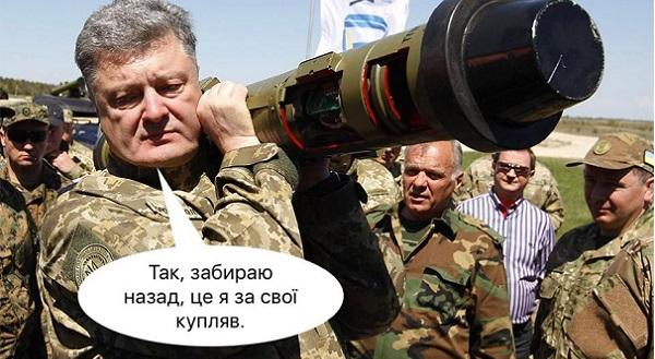 Луценко не залишиться на посаді генпрокурора, - Разумков - Цензор.НЕТ 6008