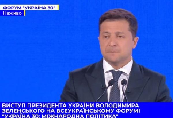"""Форум """"Украина 30"""", это такой ребрендинг """"Квартала-95"""""""