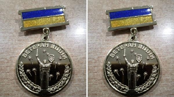 Громкий скандал: АТОшников наградили пластмассовыми медалями! Какая власть, такие и медали дает. Так и относится