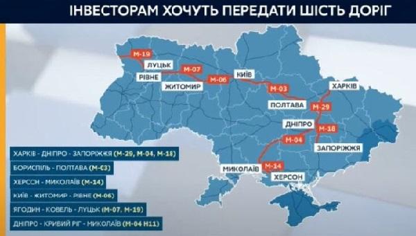 Как Зе-власть за наш счет чинит дороги и потом создает на них кормушки для своих — эксперт Юрий Романенко