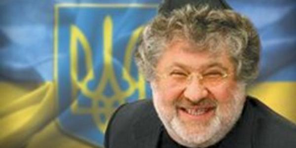 https://ua24ua.net/upload/catalog/ru/kolomoyskiy-vozvrashchaetsya-v-ukrainu-segodnya-smi_5ccc3f6e78f64.png