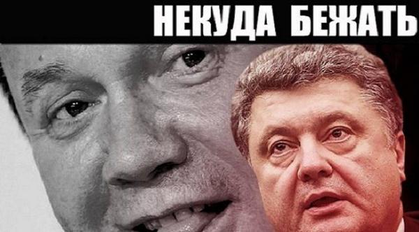 Аналитик Atlantic Council Аслунд призвал Зеленского не встречаться с адвокатом Трампа Джулиани - Цензор.НЕТ 6549