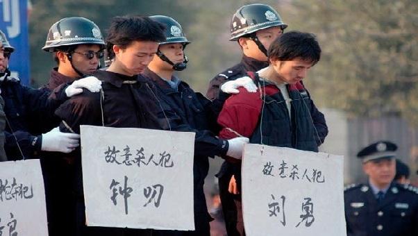 Нет запретных персон: как в Китае борются с коррупцией? Чего боятся взяточники? Расстрельные суммы взяток