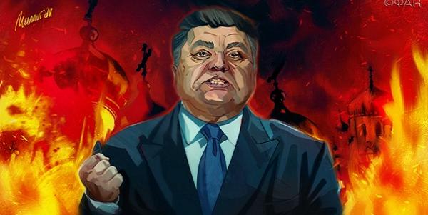 Рябошапка направив у Раду подання на притягнення Ярослава Дубневича до кримінальної відповідальності, - ГПУ - Цензор.НЕТ 1559
