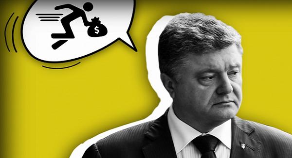 Картинки по запросу порошенко не вернется