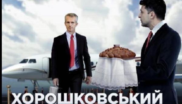 https://ua24ua.net/upload/catalog/ru/prezident-zelenskiy-uge-nashel-zamenu-premer-ministru-goncharuku_5de6ef78004b8.png