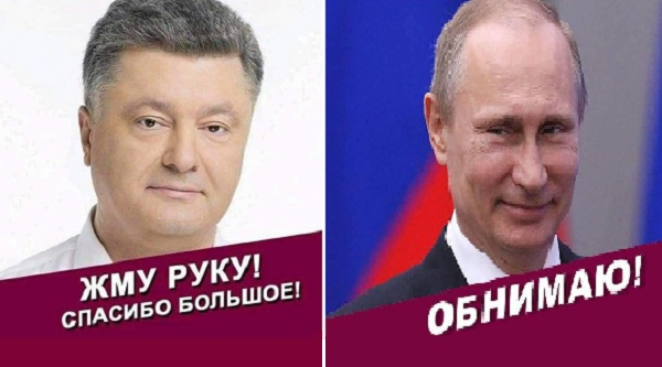 https://ua24ua.net/upload/catalog/ru/proshlo-shest-let-ukraina-do-sih-por-ne-obvinila-rossiyu-v-rasstrele-ukrainskih-voinov-v-zelenopole_5f0a0978b866f.jpg