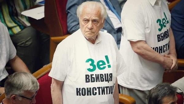С Днём Конституции! Президент Украины Зеленский поздравил сограждан с 25-летием Конституции страны