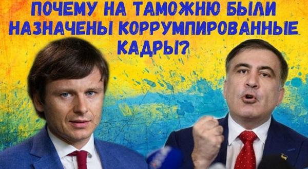 https://ua24ua.net/upload/catalog/ru/saakashvili-situatsiya-na-tamogne-stanovitsya-kriticheskoy_5f61ce7dc8ddd.jpg