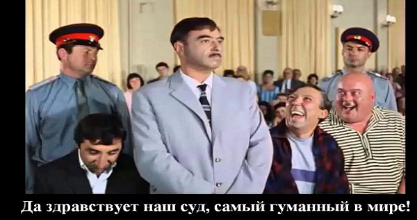 Суд відправив під цілодобовий домашній арешт підозрюваного в побитті Найєма Саітова - Цензор.НЕТ 54