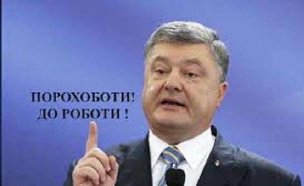 Уверен, что совместными усилиями Украины и Турции, мы изменим ситуацию в Черноморском регионе, - Зеленский после встречи с Эрдоганом - Цензор.НЕТ 2482