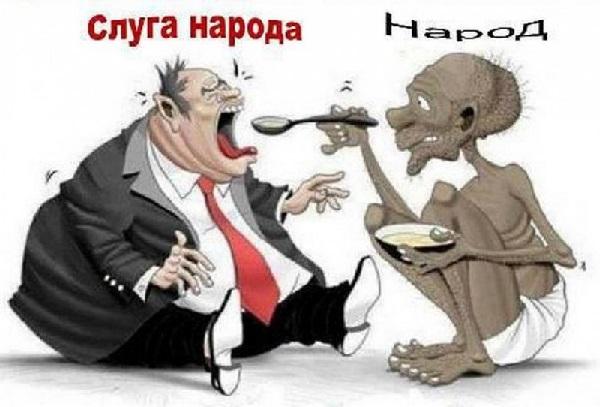 Украинцам повышают налоги — что говорит главный идеолог налоговой инквизиции и адепт закручивания гаек