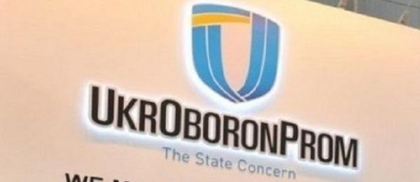 Укроборонпром: гособоронзаказ заблокирован, контракты не заключены, «а в остальном, прекрасная маркиза»…