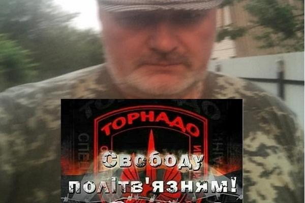 Звернення Ветерана АТО до нардепа Лізи Богуцької: діяльність вашої «політ сили» СН - антиукраїнська