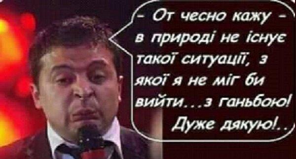 https://ua24ua.net/upload/catalog/ru/vlast-dnyom-boretsya-so-zlom-a-nochyu-vikarmlivaet-eto-samoe-zlo-vlast-govorit-odno-a-delaet-drugoe-vlast-obeshaet-narodovlastie-a-fakticheski-sozdana-monodiktatura_5e1c62a7ef51d.png